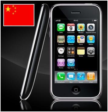 chine-iphone