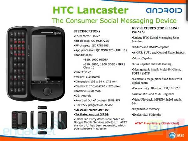htc-lancaster-android_engadget
