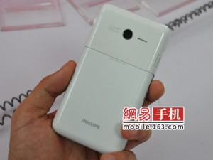 Philips_Android-V900_3