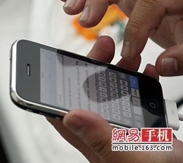 apple-iphone-china-unicom