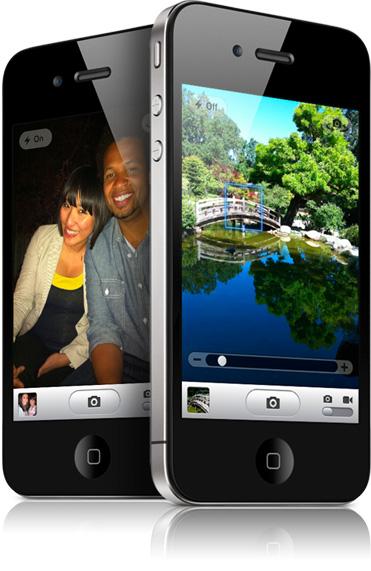 http://www.iphonekiller.fr/wp-content/uploads/2010/06/iphone_4.jpg